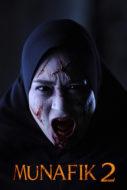 Munafik 2 ล่าอมนุษย์ 2 (2018)
