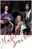 Untold Scandal กลกามหลังราชวงศ์ (2003)
